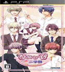 HimeHibi - New Princess Days Zoku Ni-Gakki Portable ROM