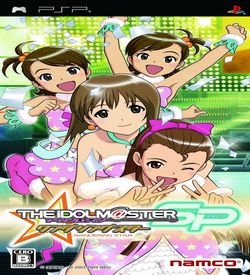 Idolmaster SP, The - Wandering Star ROM