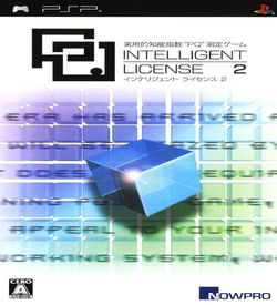 Intelligent License 2 ROM