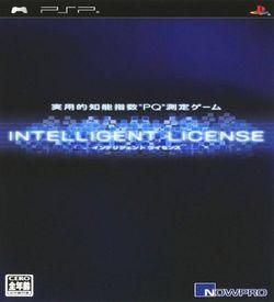 Intelligent License ROM