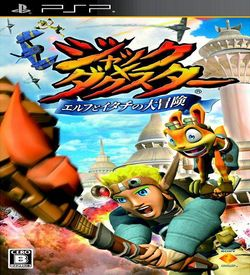 Jak And Daxter - Elf To Itachi No Daibouken ROM