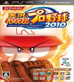 Jikkyou Powerful Pro Yakyuu 2010 ROM