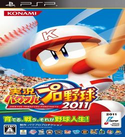 Jikkyou Powerful Pro Yakyuu 2011 ROM