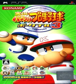 Jikkyou Powerful Pro Yakyuu Portable 3 ROM
