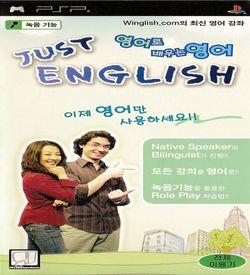 Just English ROM