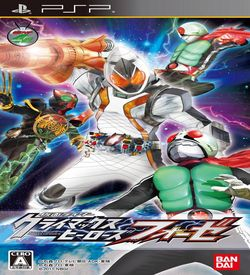 Kamen Rider Climax Heroes Fourze ROM
