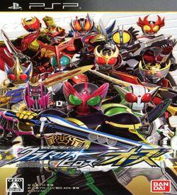 Kamen Rider Climax Heroes OOO ROM