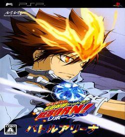 Katekyoo Hitman Reborn Battle Arena ROM