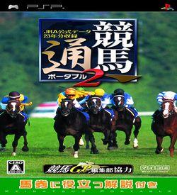 Keibatsuu Portable 2 - JRA Koushiki Data 23 Nenbun Shuuroku ROM