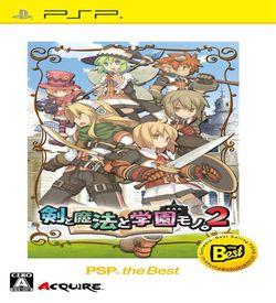 Ken To Mahou To Gakuen Mono. 2 ROM