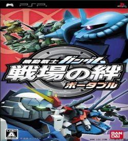 Kidou Senshi Gundam - Senjou No Kizuna Portable ROM