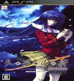 Kuon No Kizuna - Sairin Mikotonori Portable ROM