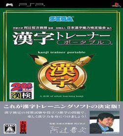 Kyoto Daigaku Atsuji Tetsuji Kyouju Kanshuu - Zaidan Houjin Nihon Kanji Nouryoku Kentei Kyoukai Kyouryoku - Kanji Trainer Portable ROM