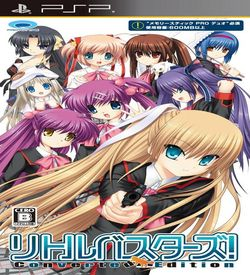 Little Busters - Converted Edition ROM