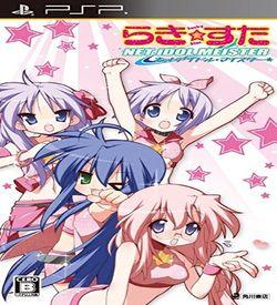 Lucky Star - Net Idol Meister ROM