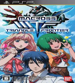 Macross Triangle Frontier ROM