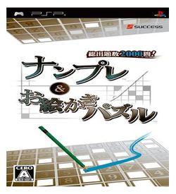 Magic Sudoku ROM