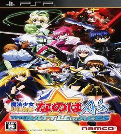Mahou Shoujo Lyrical Nanoha A's Portable - The Battle Of Aces ROM