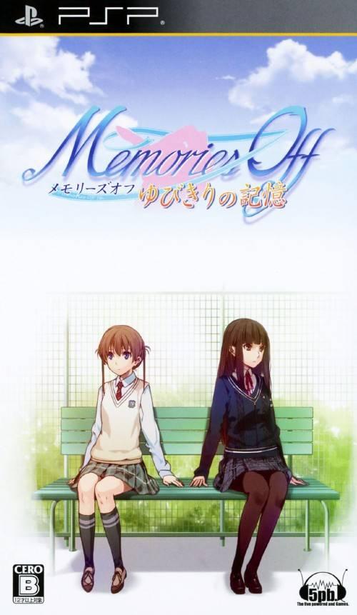 Memories Off - Yubikiri No Kioku