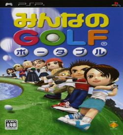 Minna No Golf Portable ROM