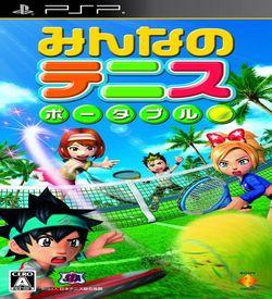 Minna No Tennis Portable ROM