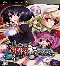 Misshitsu No Sacrifice ROM