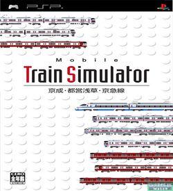 Mobile Train Simulator - Keisei - Toei Asakusa - Keikyuusen ROM