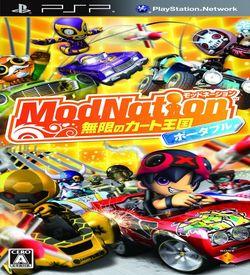 ModNation Mugen No Kart Oukoku ROM