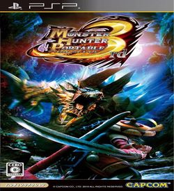 Monster Hunter Portable 3rd ROM