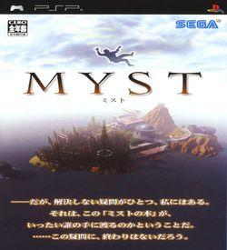 Myst ROM