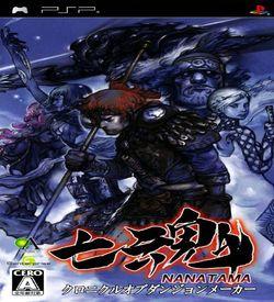 Nanatama - Chronicle Of Dungeon Maker ROM