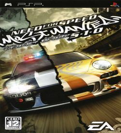 Need For Speed - Most Wanted 5-1-0 ROM