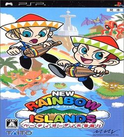 New Rainbow Island - Hurdy Gurdy Daibouken ROM