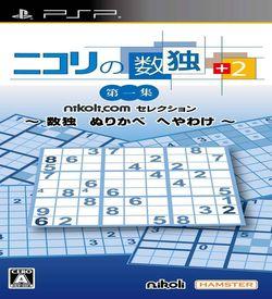 Nikoli No Sudoku 2 Daiisshuu - Sudoku Nurikabe Heyawake ROM