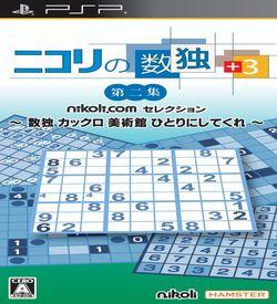Nikoli No Sudoku 3 Dainishuu - Sudoku Kakuro Bijutsukan Hitori-ni-Shitekure ROM