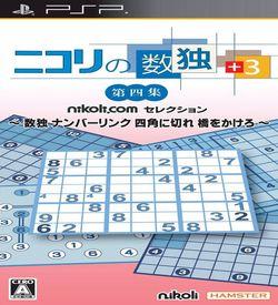 Nikoli No Sudoku 3 Daiyonshuu - Sudoku Numberlink Shikaku-ni-Kire Hashi-o-Kakero ROM
