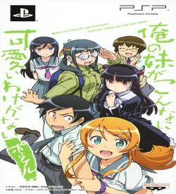 Ore No Imouto Ga Konna Ni Kawaii Wake Ga Nai Portable ROM