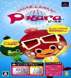 P-Kara ROM