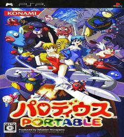 Parodius Portable ROM