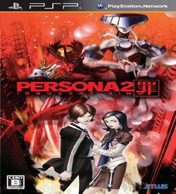Persona 2 - Tsumi ROM