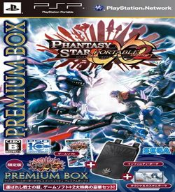 Phantasy Star Portable 2 Infinity - Special Taikenban ROM