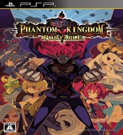 Phantom Kingdom Portable ROM