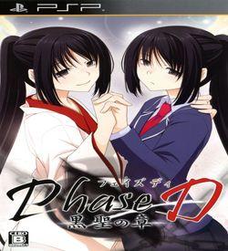 Phase-D - Kokusei No Shou ROM