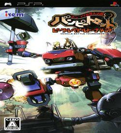 Ponkotsu Roman Daikatsugeki Bumpy Trot - Vehicle Battle Tournament ROM