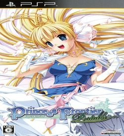 Princess Frontier Portable ROM