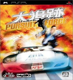 Pursuit Force - Daitsuiseki ROM