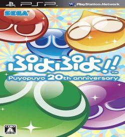 Puyo Puyo 20th Anniversary ROM