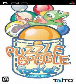 Puzzle Bobble Pocket ROM