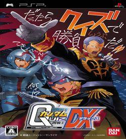 Quiz Kidou Senshi Gundam - Toisenshi DX ROM