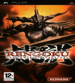 Rengoku - The Tower Of Purgatory ROM